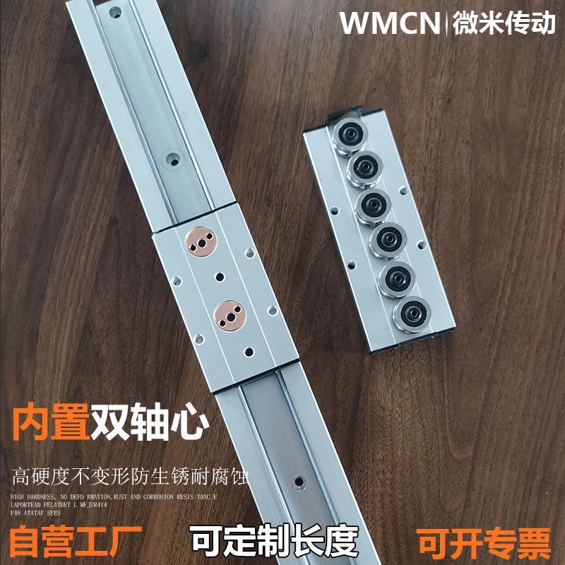 微米传动摄影轨道锁紧内置双轴心直线导轨SGR10 15N 20 25 35滑块光轴滑轨