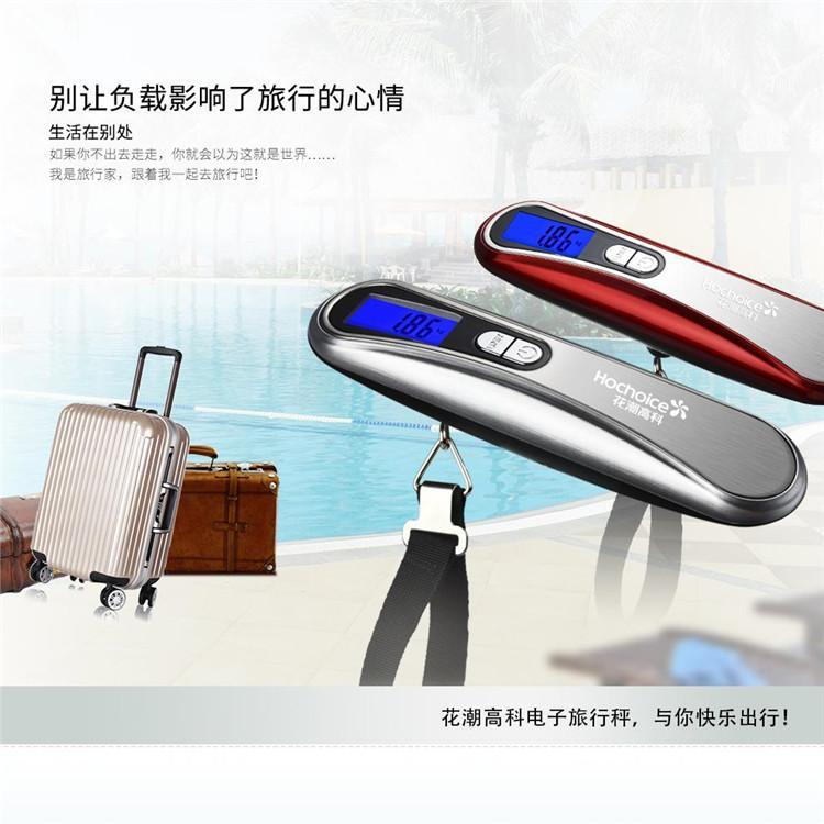 電子秤質量保證 花潮HC電子秤 廠家批發