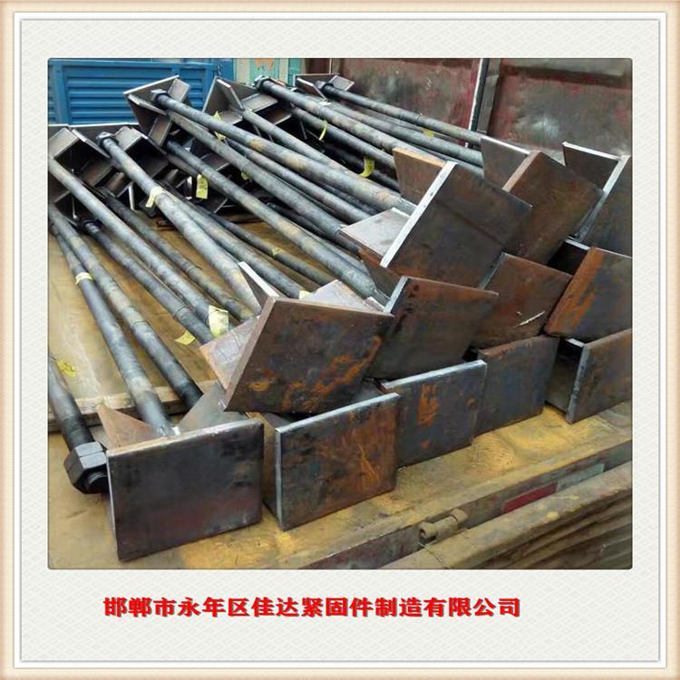 地脚螺栓 地脚丝 地脚螺栓厂 钢结构预埋件 预埋件 佳达地脚螺栓