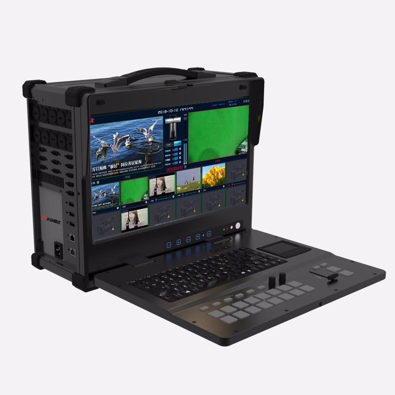 天创恒达 TC176 导播台切换台 机箱 4路多机位高清直播一体机 便携式导播台