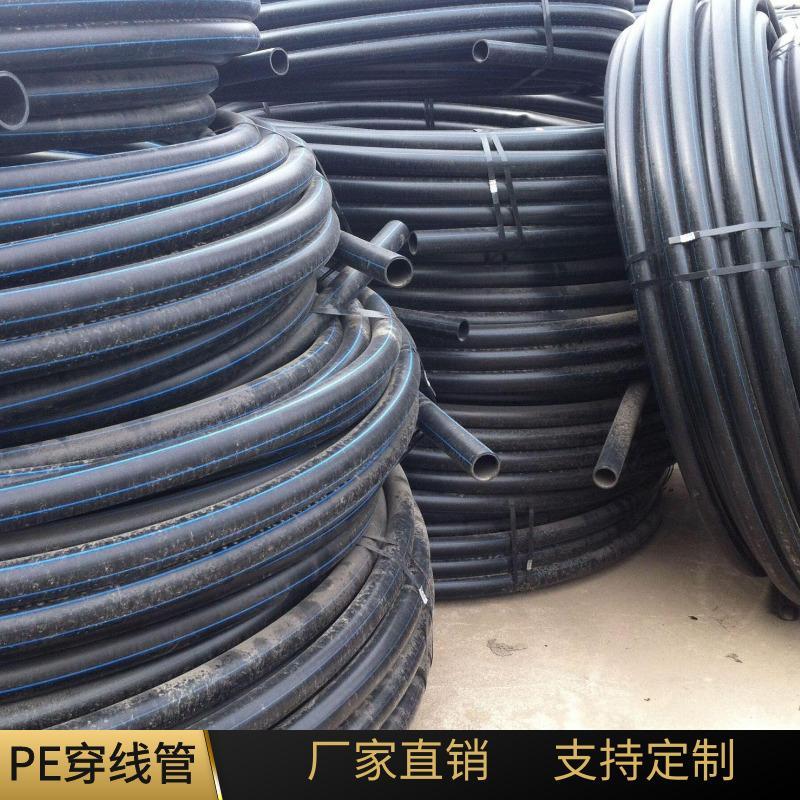 文山穿线管批发销售 PE穿线管生产