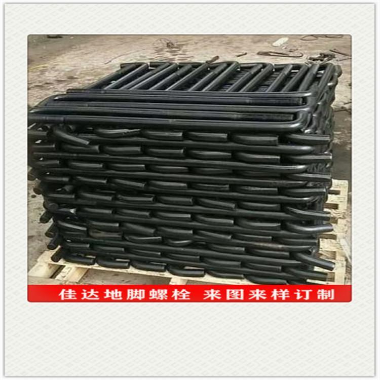 邯郸地脚螺栓 钢结构预埋件 订做地脚螺栓 佳达地脚螺栓