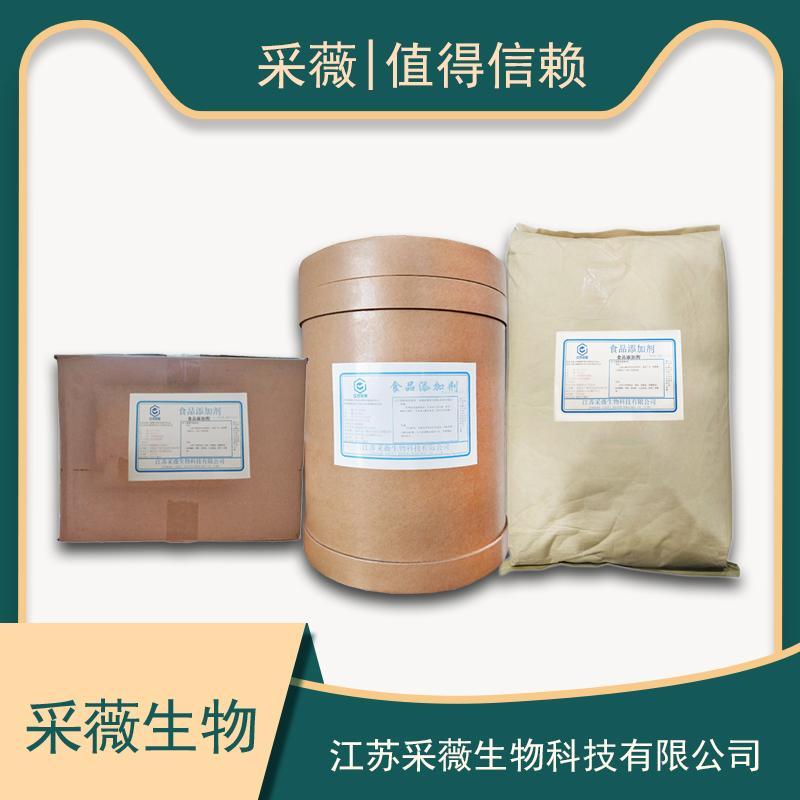 胶原蛋白粉生产厂家 胶原蛋白粉的作用与功效