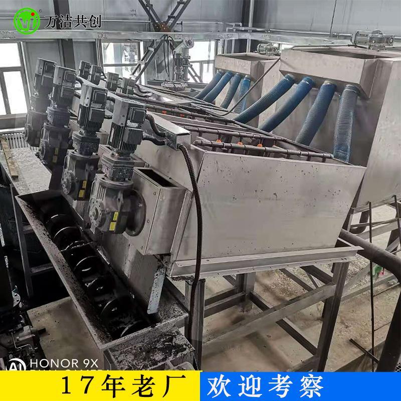 养殖场固液分离 404型污泥脱水机 叠螺机加工定制