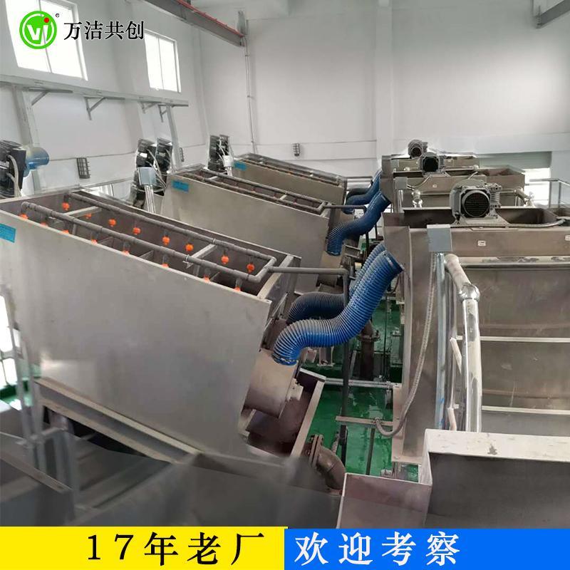 不锈钢叠螺污泥脱水机 节能全自动叠螺式污泥脱水机 厂家直供叠螺脱水机