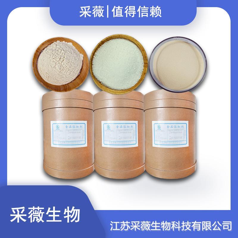 预糊化淀粉简介 预糊化淀粉使用方法