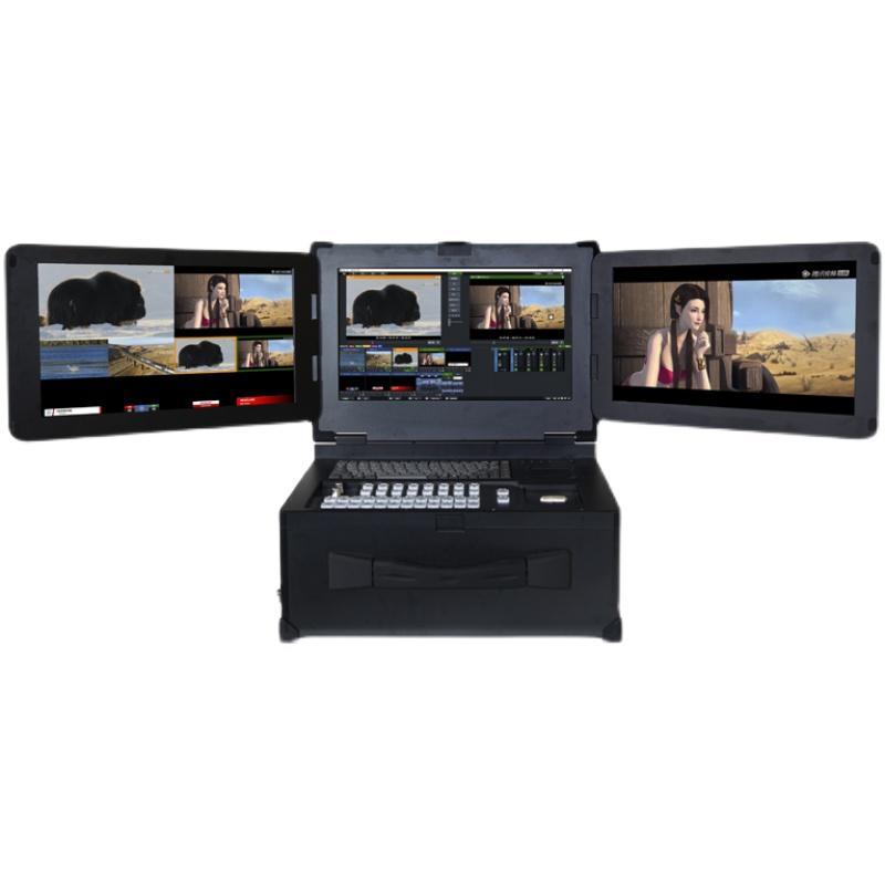 天影视通 三屏录播 虚拟抠像系统 高清导播切换台直播一体机 蓝幕绿幕抠像系统