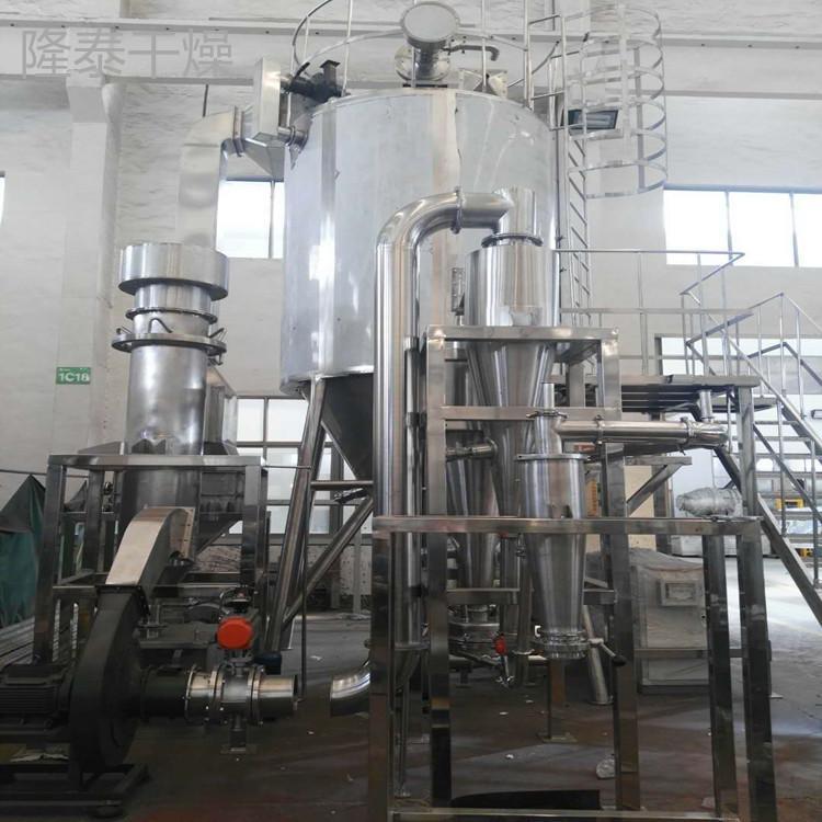 隆泰干燥 LPG-500型喷雾干燥机 聚合氨基酸离心雾化盘离心干燥机