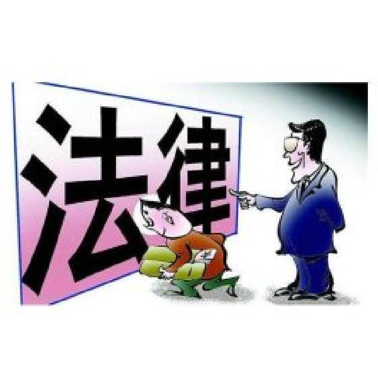 浈江区刑事律师