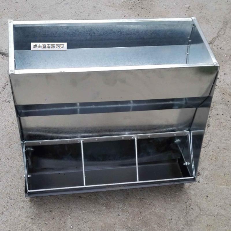 宏栋畜牧设备母猪产床双体产保两用分娩保育床一体限位定位栏养殖养猪服务周到
