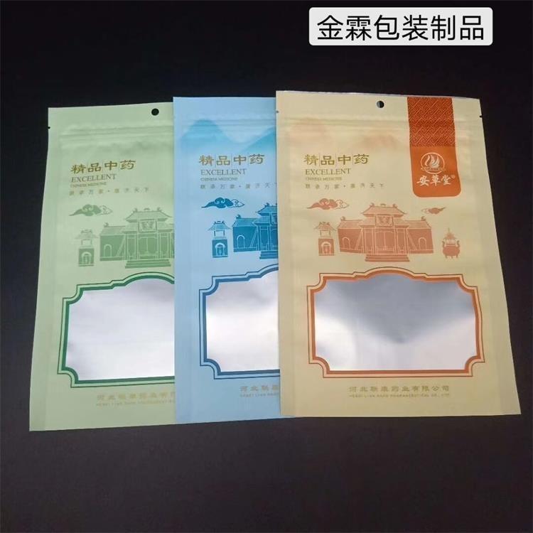 铜仁金霖包装制品/定做生产保健品包装袋,中药材包装,中药饮片包装/可定制