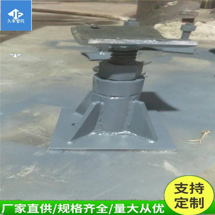 久丰-防震减震管夹重型液压管夹绝缘管夹