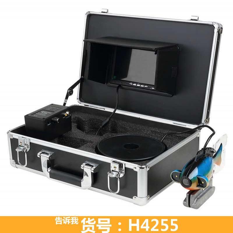 慧采水下垂直轨道摄像机 高清水下红外摄像机 的水下摄像机货号H4255