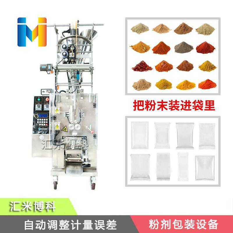定量粉剂包装机 立式粉剂包装机来料试机