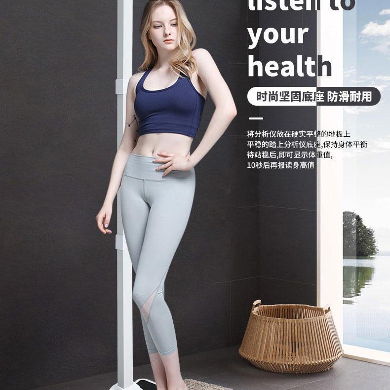 花潮家用體脂稱全國批發 健康秤身高體重電子秤價格