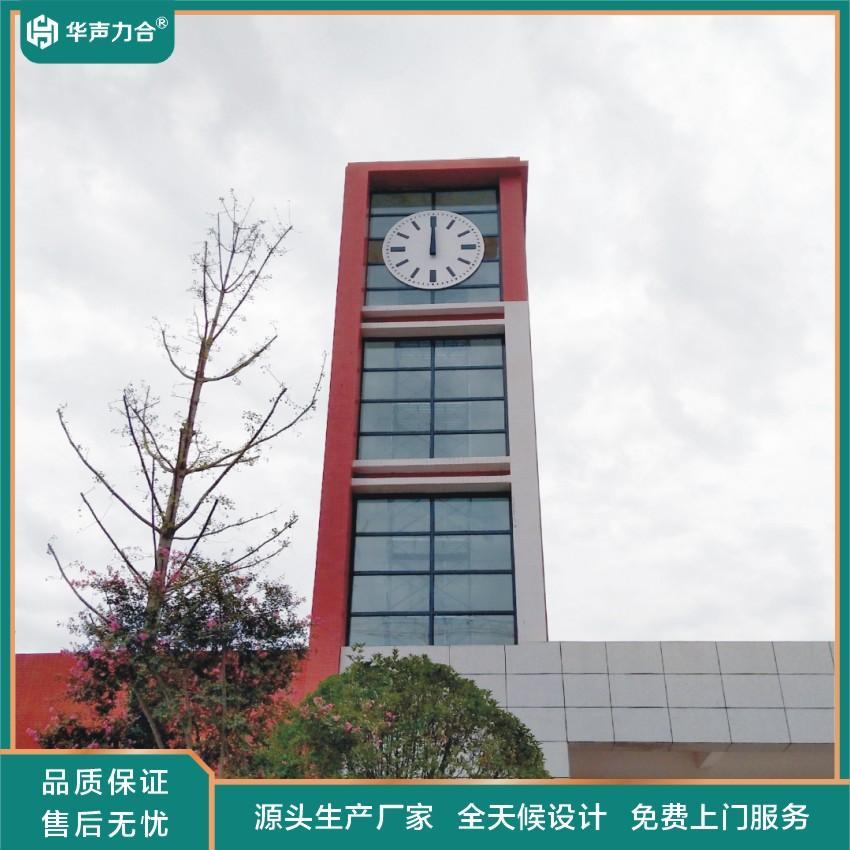 吉林報時室外大鐘 華聲力合牌戶外時鐘