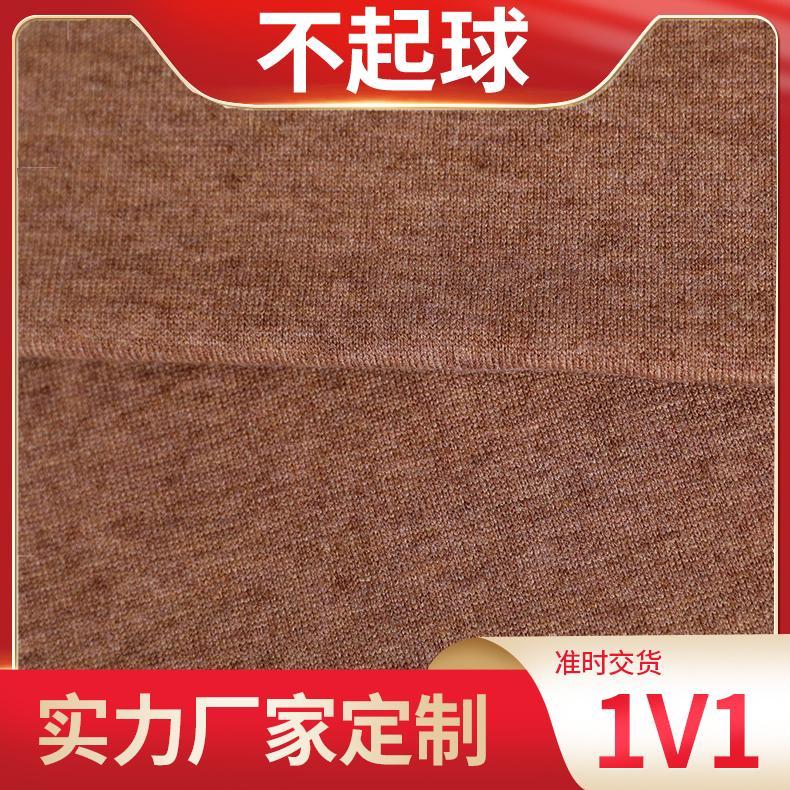 纺织面料 针织面料批发厂家 涤纶面料混纺面料 永记针纺
