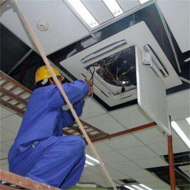 杭州日立空调维修-杭州日立空调维修地址