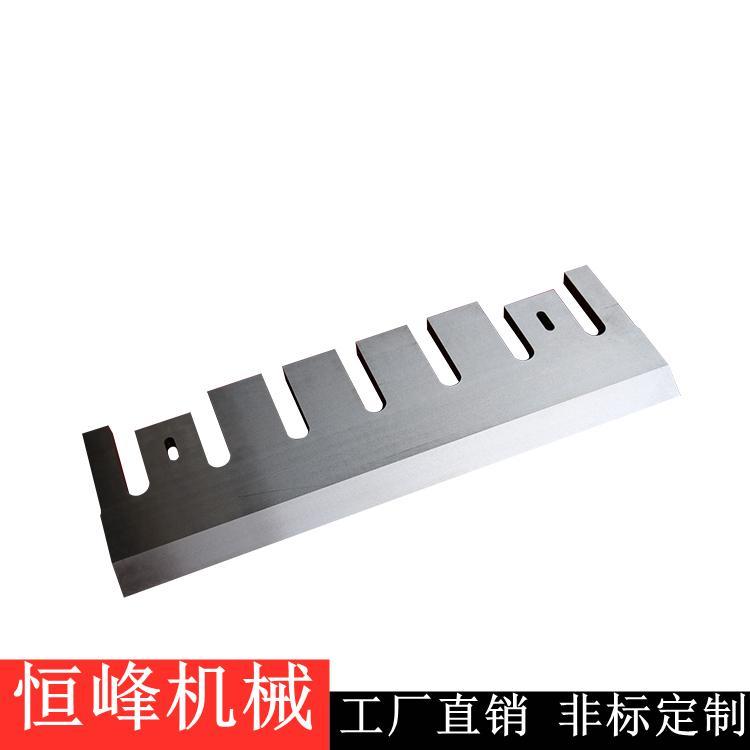 安徽恒峰厂家供应盘式木材削片机刀片 削片机刀片全国销售 规格齐全