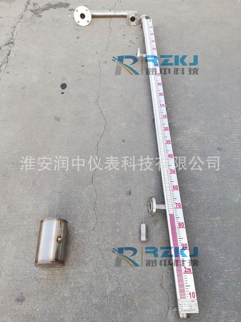 润中仪表 RZ-UFZ浮标液位计信号输出,罐体浮标液位计,高架罐浮标液位计