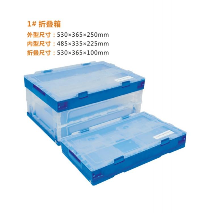 折叠箱供应 折叠式箱子报价