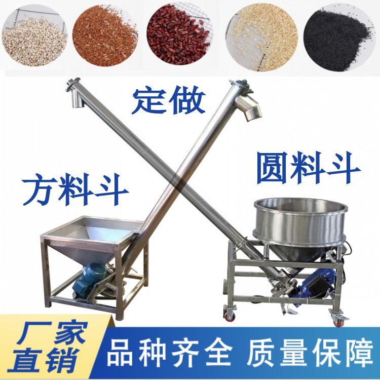 上海晟图厂家生产管式螺旋机 螺旋输送机管式 螺旋输送机碳钢