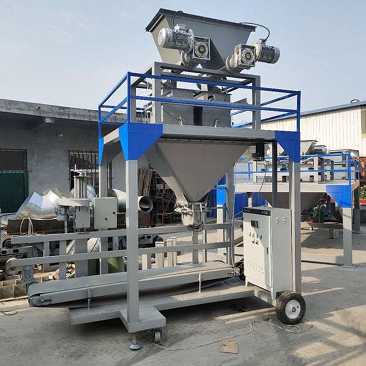 丰庆肥料颗粒包装机 粉剂定量包装机 小粉剂定量包装机