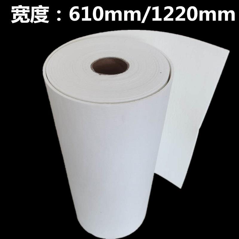 腾阳 厂家直销电子原件密封陶瓷纤维纸 无石棉阻燃硅酸铝纤维纸垫片 厚度齐全