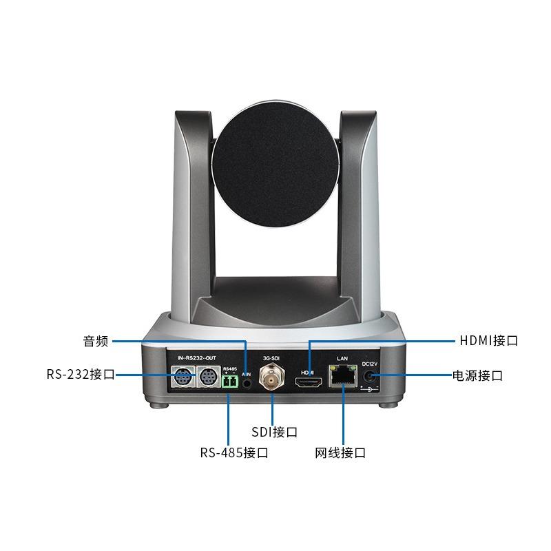 filmptz音视频会议摄像机 POE远程音视频会议摄像头NDI多功能会议室演播室设备器材直播NDI