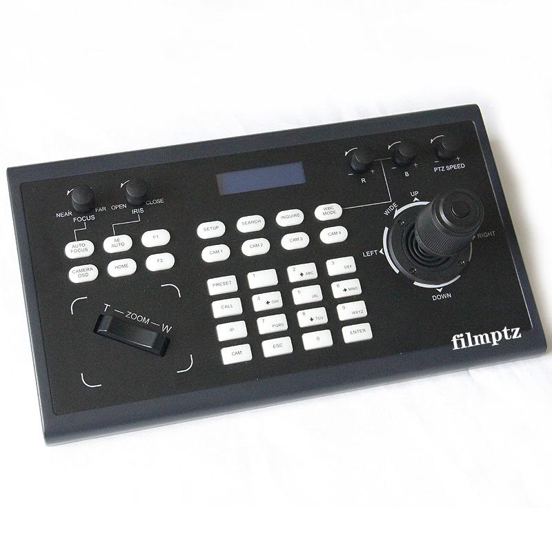 filmptz中央控制台 网络键盘支持VISCA协议LANC摄像机remote远程遥控预置位云台摄像