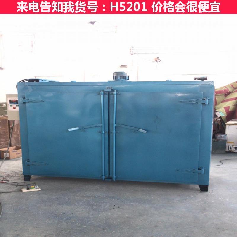慧采数显智能马弗炉 智能节能马弗炉 1200马弗炉货号H5201