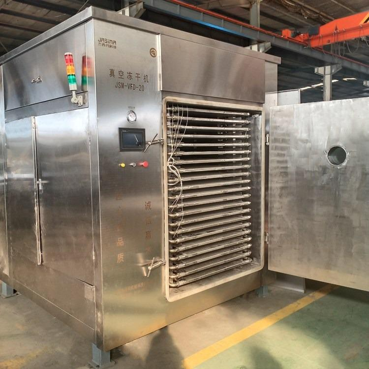 立式真空冻干机 果蔬脆真空冻干机 酸奶块冻干设备 价格优惠