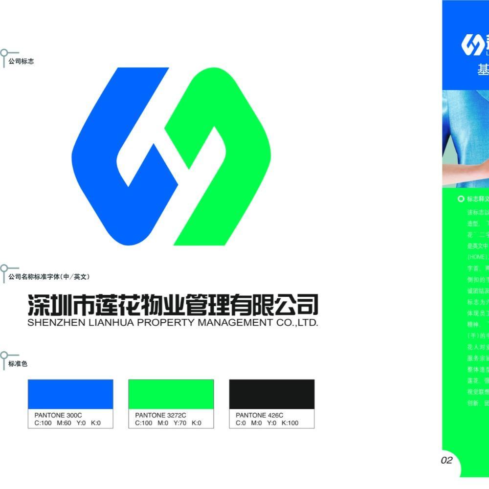 南京标志设计,南京标志设计公司