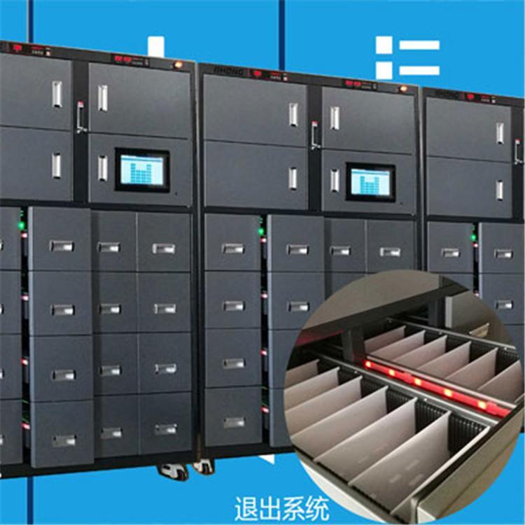 九妹定制车站智能物料柜共享工具柜联网监控智能单位装备柜