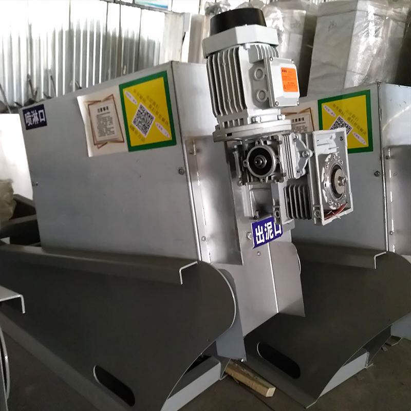 叠螺污泥脱水机131型号参数 生活污水污泥处理设备 叠螺机价格