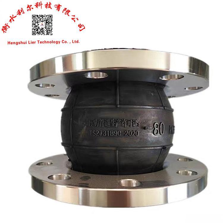 利尔厂家加工橡胶软接头 减震橡胶软接头 橡胶柔性接头