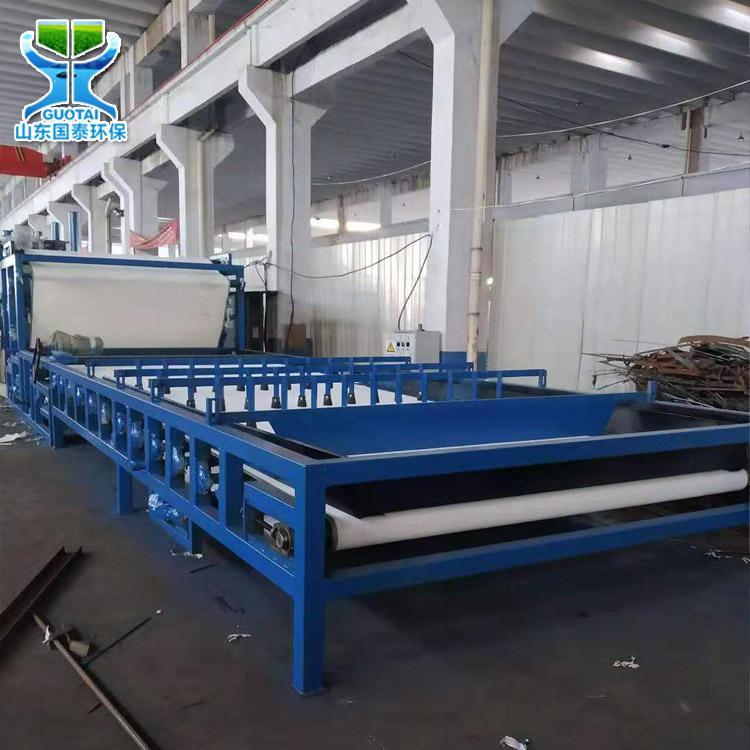 国泰环保 压滤机滤带设备 煤泥压滤机设备 压滤机设备公司