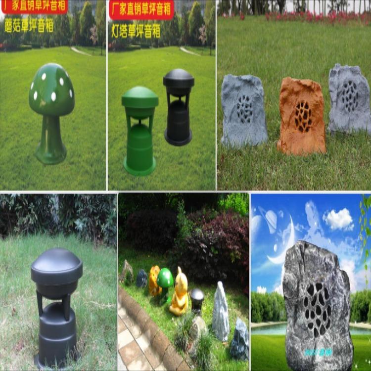草坪音箱园林音箱、草地音箱、草坪卡通音箱、草坪艺术音箱