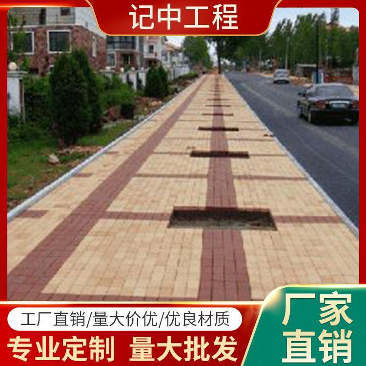 汉阳仿古地砖厂家 人行道地砖 仿古地砖报价 记中工程