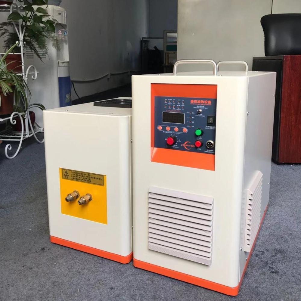 钻头焊机 水钻焊接设备 高频焊接感应加热钎焊机 品质保障