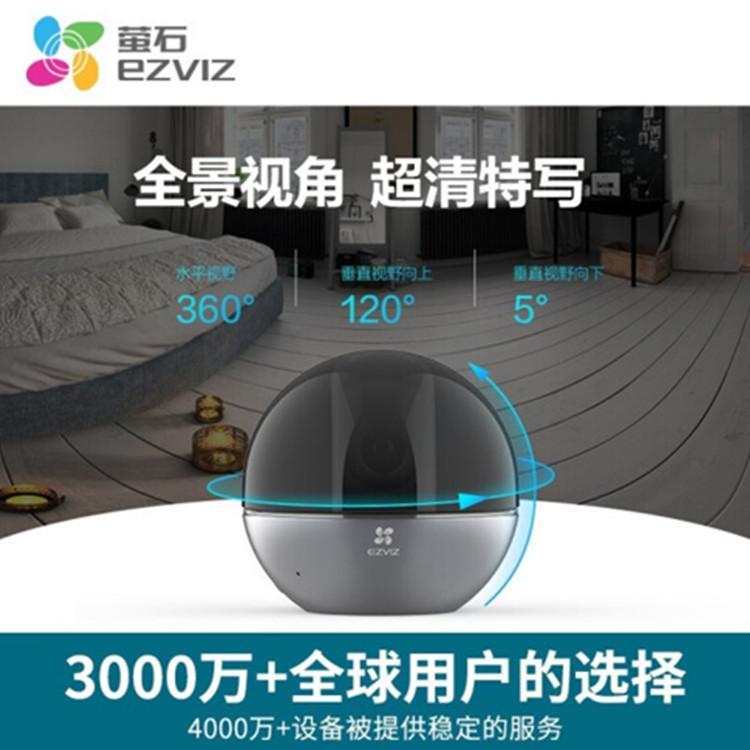 重庆摄像头 智能WIFI云台监控 家庭网络摄像机批发