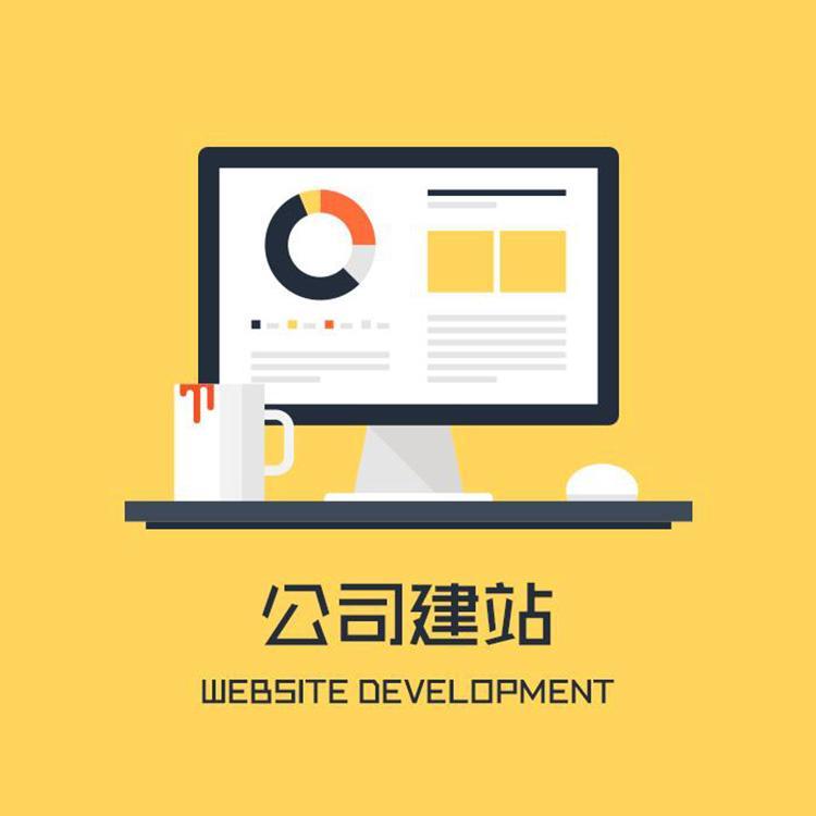 兰州弘毅网络 网站建设 网站搭建 网站设计公司