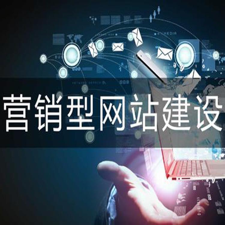 兰州弘毅网络 网站建设网站搭建公司