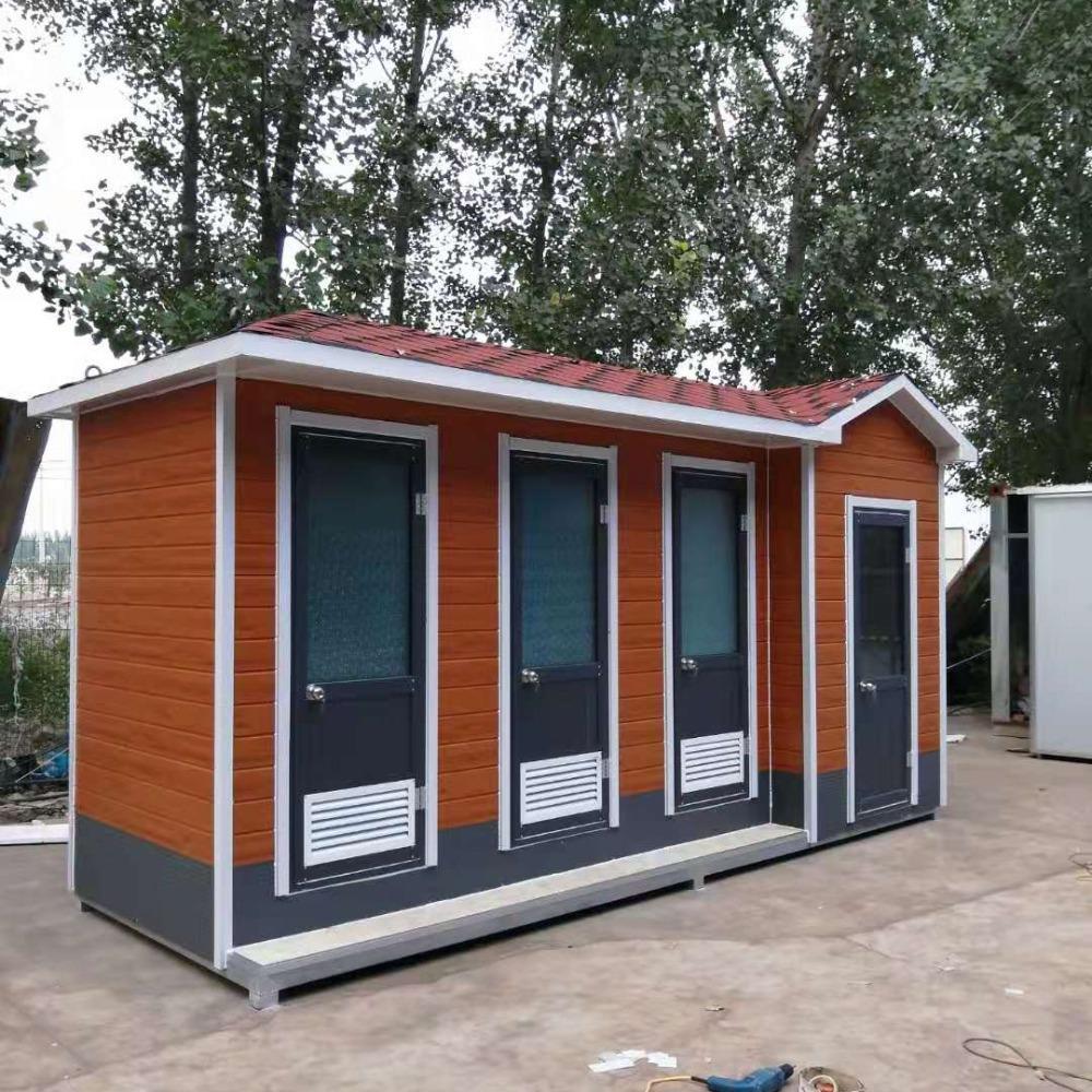 厂家直供移动公厕户外移动厕所 景区豪华公厕 工地简易厕所淋浴房