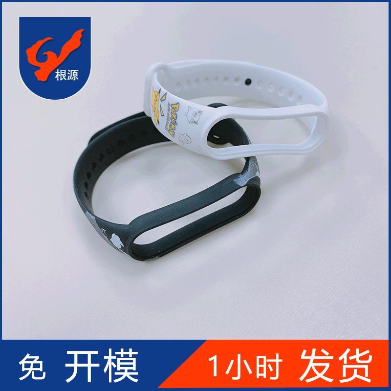 根源 亚马逊跨境环保手环 定制不同图案单色硅胶腕带 运动硅胶手环厂