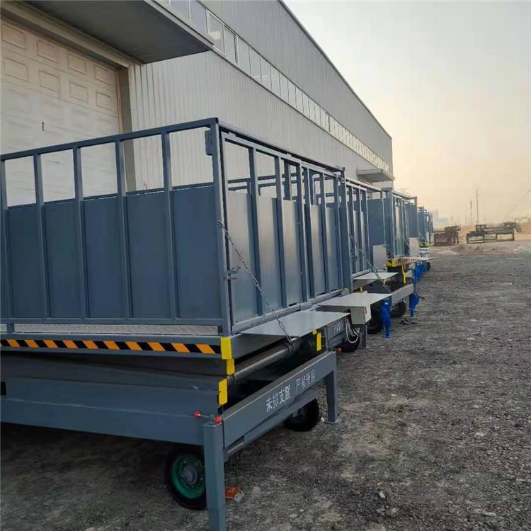 双谱 可移动卸猪台 装猪台升降机 电动液压遥控升降台