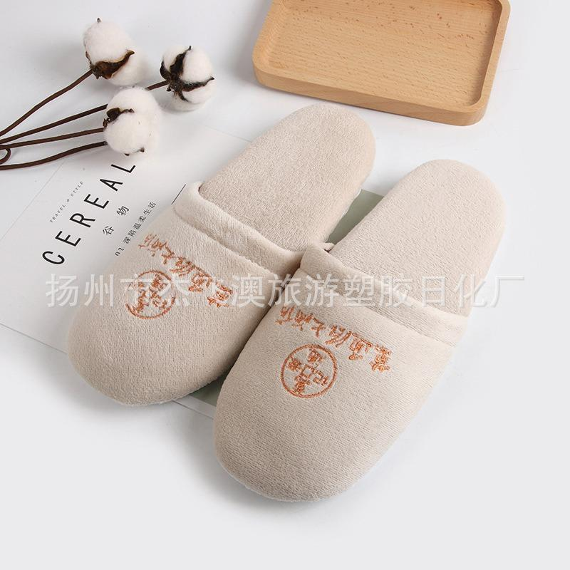 扬州市杰飞澳旅游塑胶日化厂酒店用品一次性拖鞋可定制生产厂家