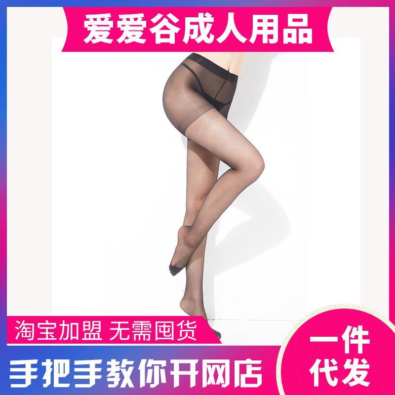 史黛丝高弹力丝袜性感两面开档连脚透明女士打底裤 成人用品淘宝货源