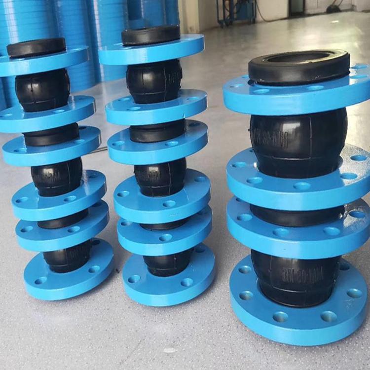 酸碱橡胶接头 单球体橡胶接头 河南裕强 橡胶减震接头