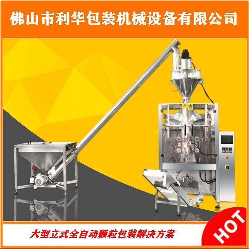 广东马蹄粉包装机 森利华420粉末立式包装机 全自动粉剂包装机厂家 真空上料包装机